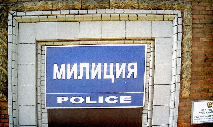 """Государственная дума РФ приняла в первом чтении законопроект  """"О полиции """", который должен сменить действующий закон  """"О..."""