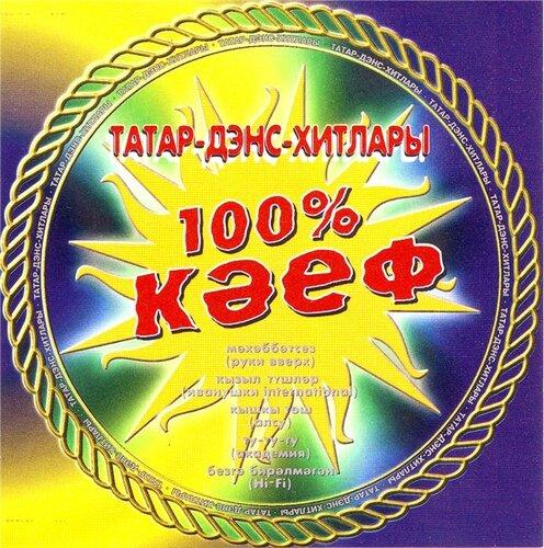 http://img-fotki.yandex.ru/get/17/sem-vg.0/0_da18_2f569d7f_L.jpg