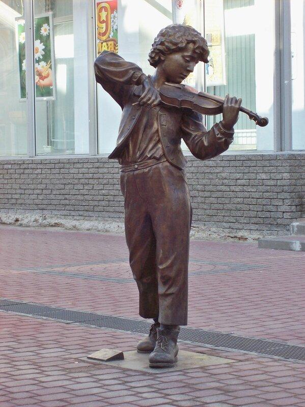 Маленький скрипач (скульптура)