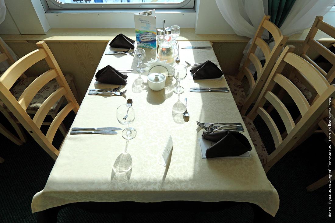 ресторан на средней палубе теплоход Дмитрий Фурманов интерьеры фотографии