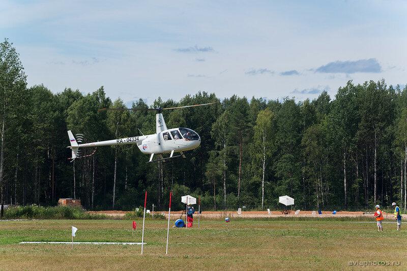 Robinson R44 (RA-04334) 0240_D804814