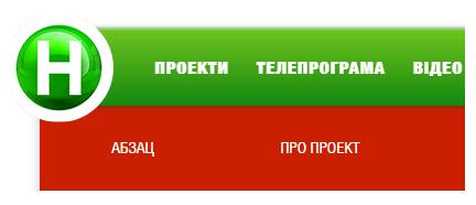 абзац.png