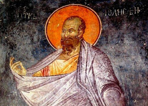 Святой Пророк Елисей.