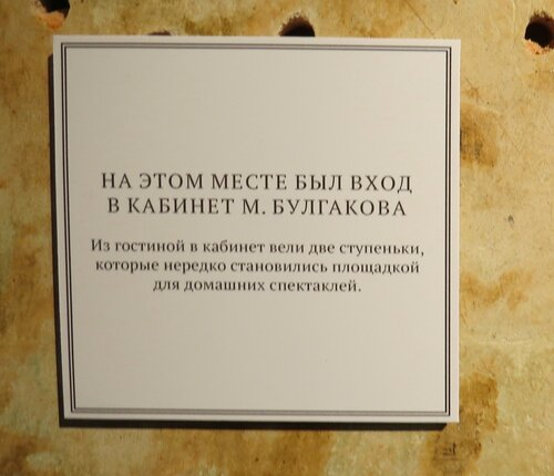 https://img-fotki.yandex.ru/get/170265/140132613.436/0_1f5af6_f173a2cd_L.jpg