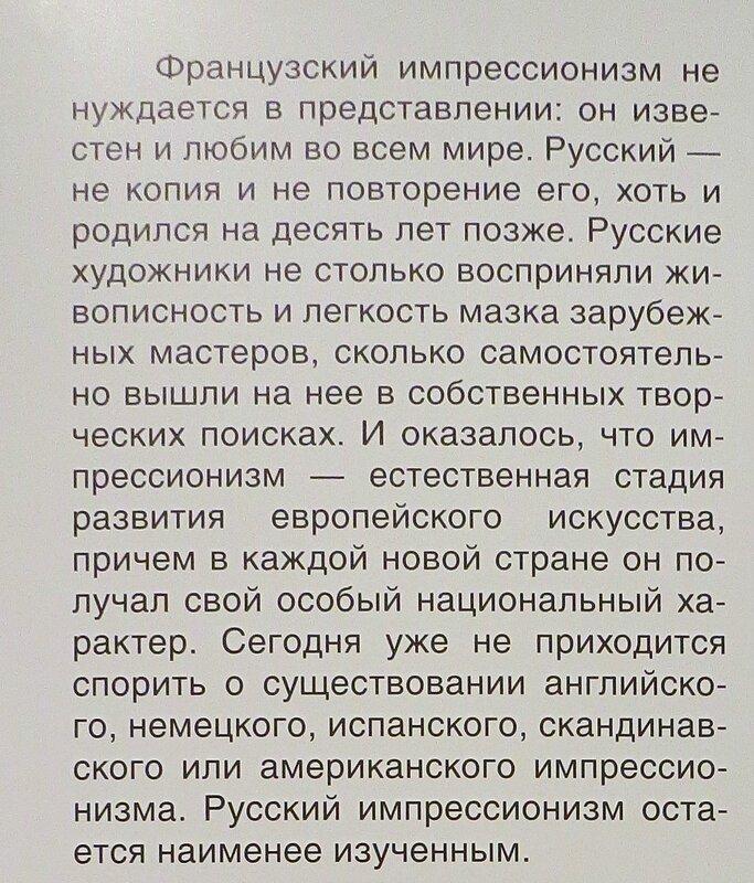 https://img-fotki.yandex.ru/get/170265/140132613.437/0_1f5b16_fb8cd652_XL.jpg