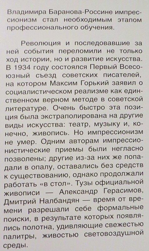 https://img-fotki.yandex.ru/get/170265/140132613.437/0_1f5b18_b286789c_XL.jpg