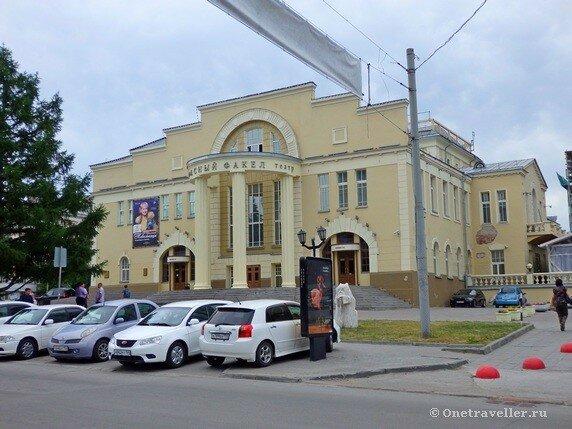 Новосибирск. Театр Красный факел (Здание Коммерческого собрания)