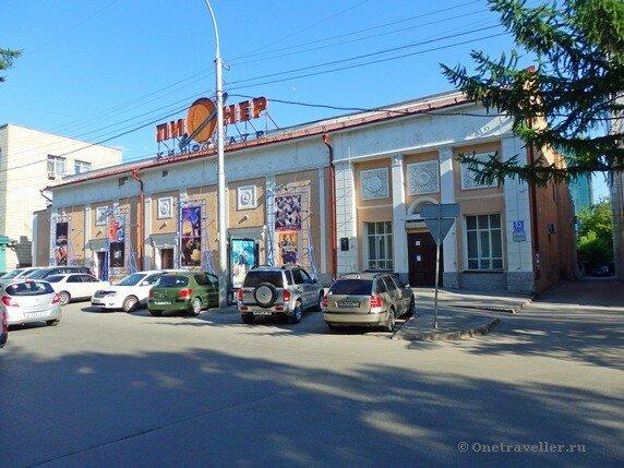 Новосибирск. Кинотеатр Пионер