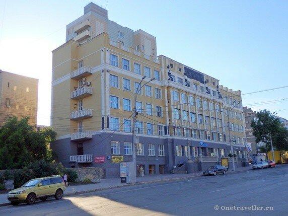 Новосибирск. Управление Запсибзолото