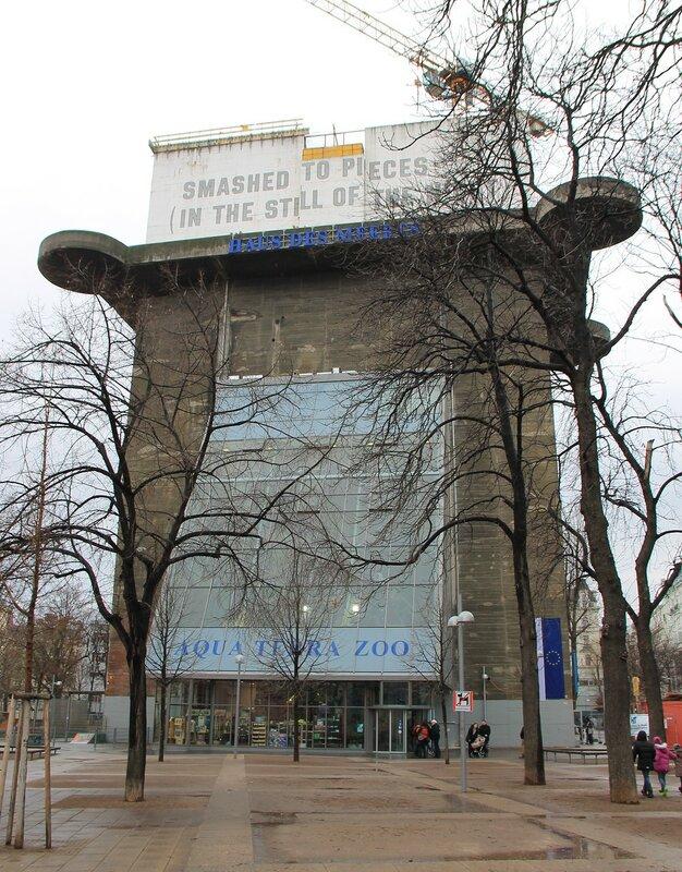 Вена. Дом моря (Haus des Meeres)