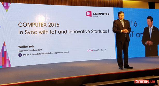 Кроме того, на церемонии открытия, Уолтер Ех (Walter Yeh), вице президент TAITRA (Taiwan Exte