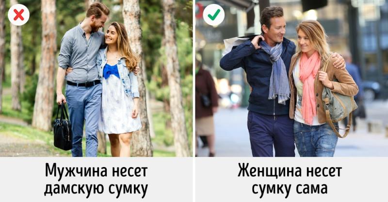 Выбираем одежду для дома