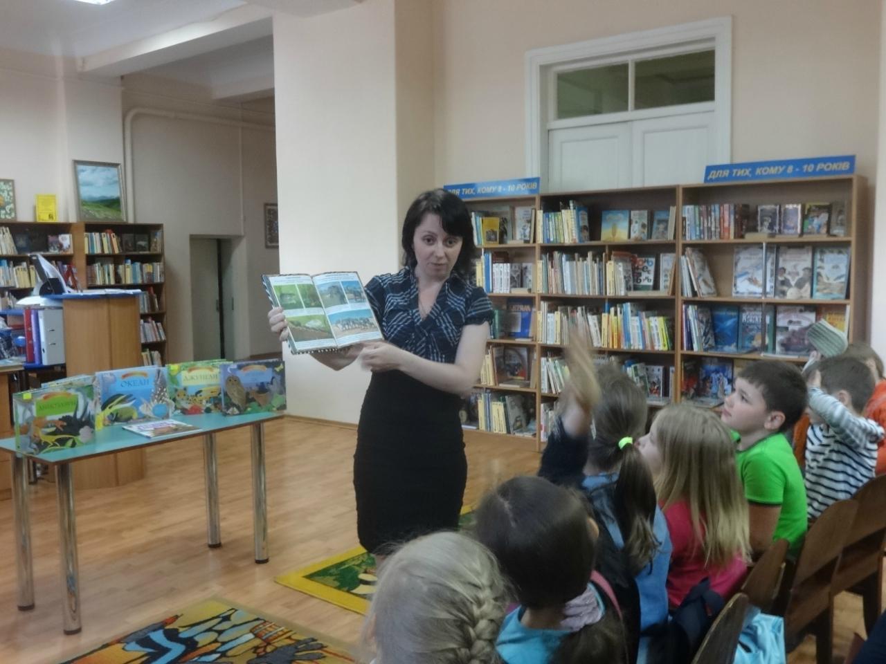 книжки на все времена,пропаганда чтения,занятия с детьми,донецкая республиканская библиотека для детей