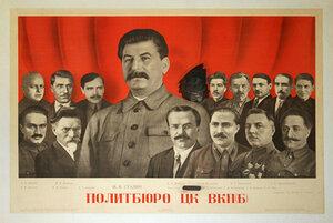 1935. Политбюро ЦК ВКПб.