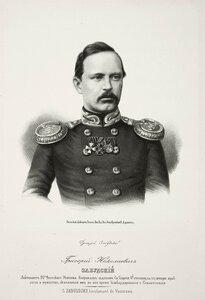 Григорий Николаевич Забудский, `лейтенант 26-го флотского экипажа
