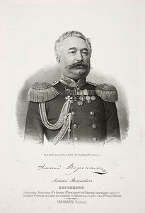 Алексей Васильевич Воронков, полковник, командир 4-ой батареи 18-ой артиллерийской бригады