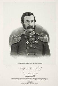 Епифан Дмитриевич Чеплевский, подполковник