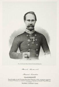 Авксентий Алексеевич Тальвинский, подполковник, в чине капитана Брестского пехотного полка