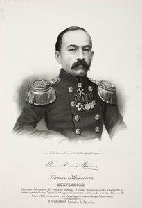 Павел Иванович Купреянов, капитан-лейтенант 33-го флотского экипажа