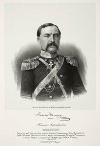 Николай Александрович Соловцов, майор