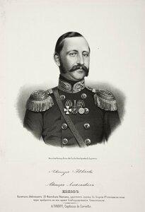 Авенир Алексеевич Ивков, капитан-лейтенант 33-го флотского экипажа