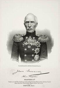Иван Петрович Епанчин, адмирал