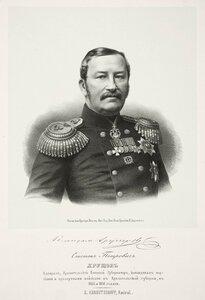 Степан Петрович Хрушов, адмирал, Архангельский военный губернатор