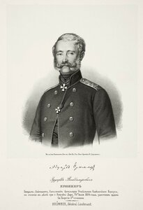 Эдуард Владимирович Брюммер, генерал-лейтенант, начальник артиллерии отдельного Кавказского корпуса