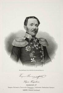 Карл Петрович Ганзен, генерал-лейтенант, начальник инженеров Отдельного Кавказского корпуса