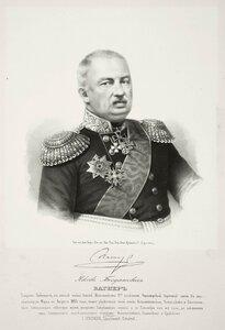 Яков Богданович Вагнер, генерал-лейтенант