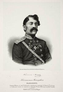 Константин Хойхосрович (Христофорович) Мамацев, генерал-майор