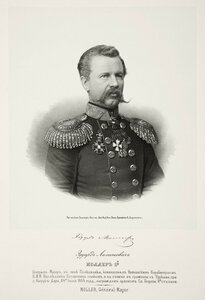 Эдуард Антонович Моллер, генерал-майор
