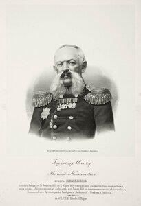 Василий Николаевич фон Вилькен, генерал-майор