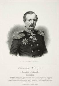 Александр Петрович Хрущев, генерал-майор, командир Волынского пехотного полка