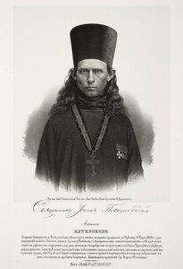 Иоанн Пятибоков, старший священник Могилевского пехотного полка