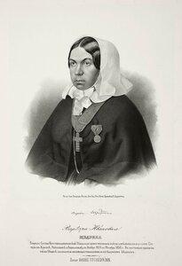Варвара Ивановна Щедрина, старшая сестра Крестовоздвиженской общины