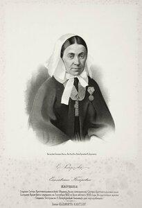 Елисавета Петровна Карцова, старшая сестра Крестовоздвиженской общины