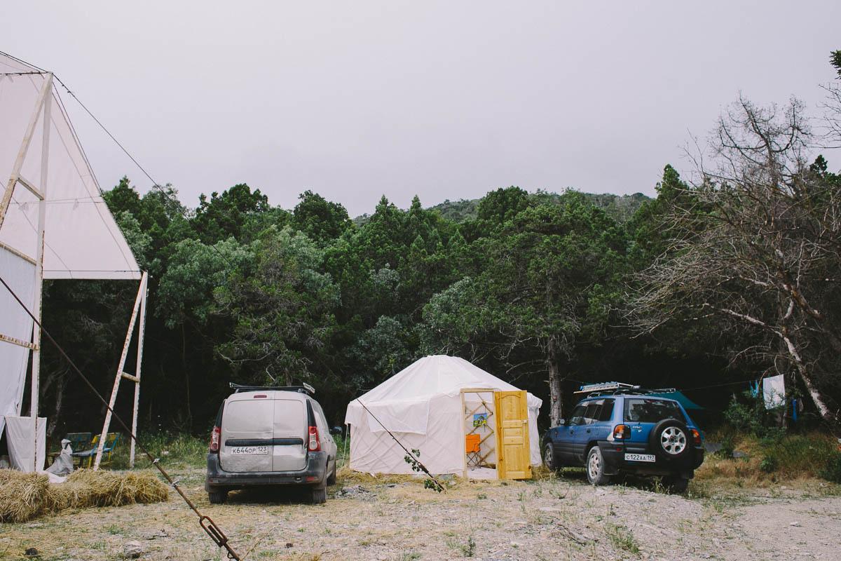 Квамманга 2016 фото