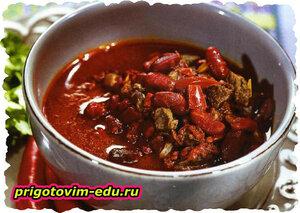 Чили кон карне. рецепт