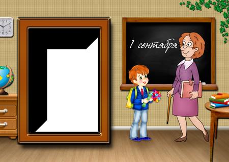 Фоторамка с учительницей и мальчиком-учеником у классной доски