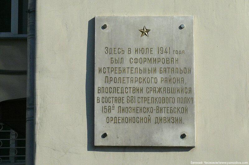 41. Ленинская слобода. д9. 26.06.16.05..jpg