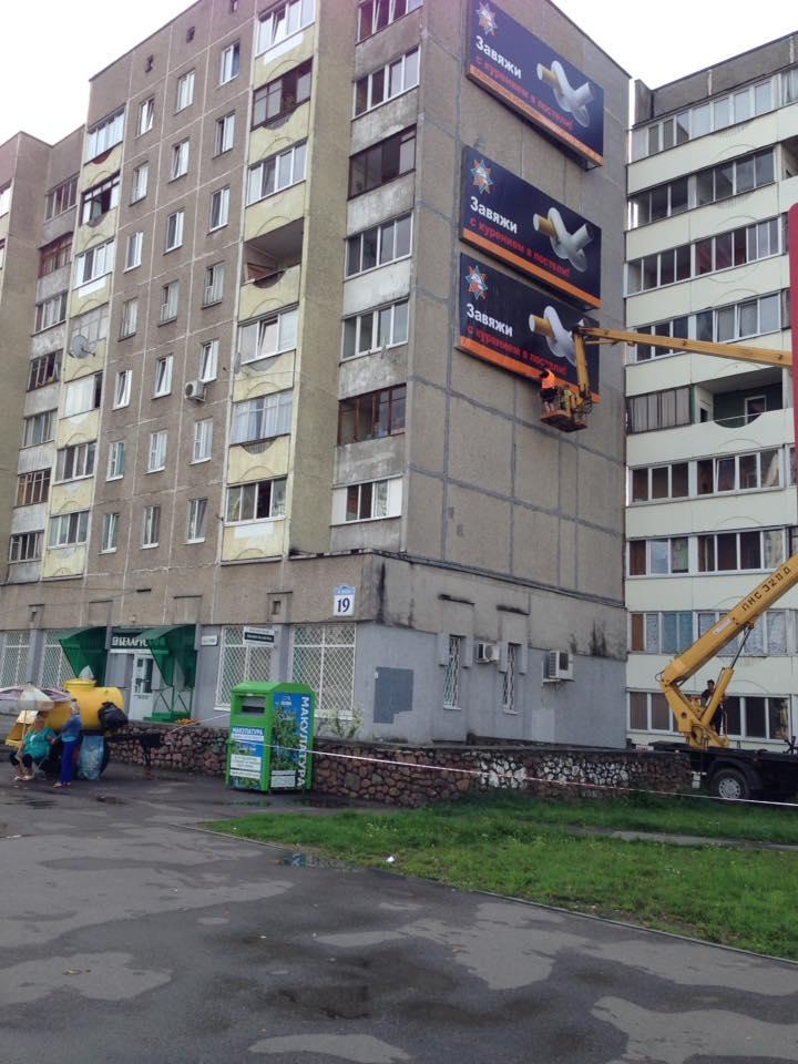 Социальная реклама в Беларуси.