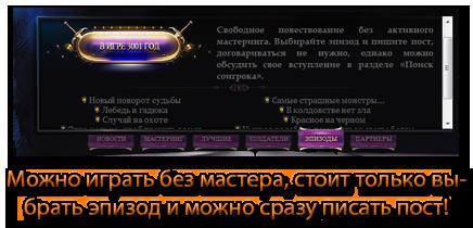 https://img-fotki.yandex.ru/get/170265/47529448.e4/0_d18ee_a19a68b8_orig.png