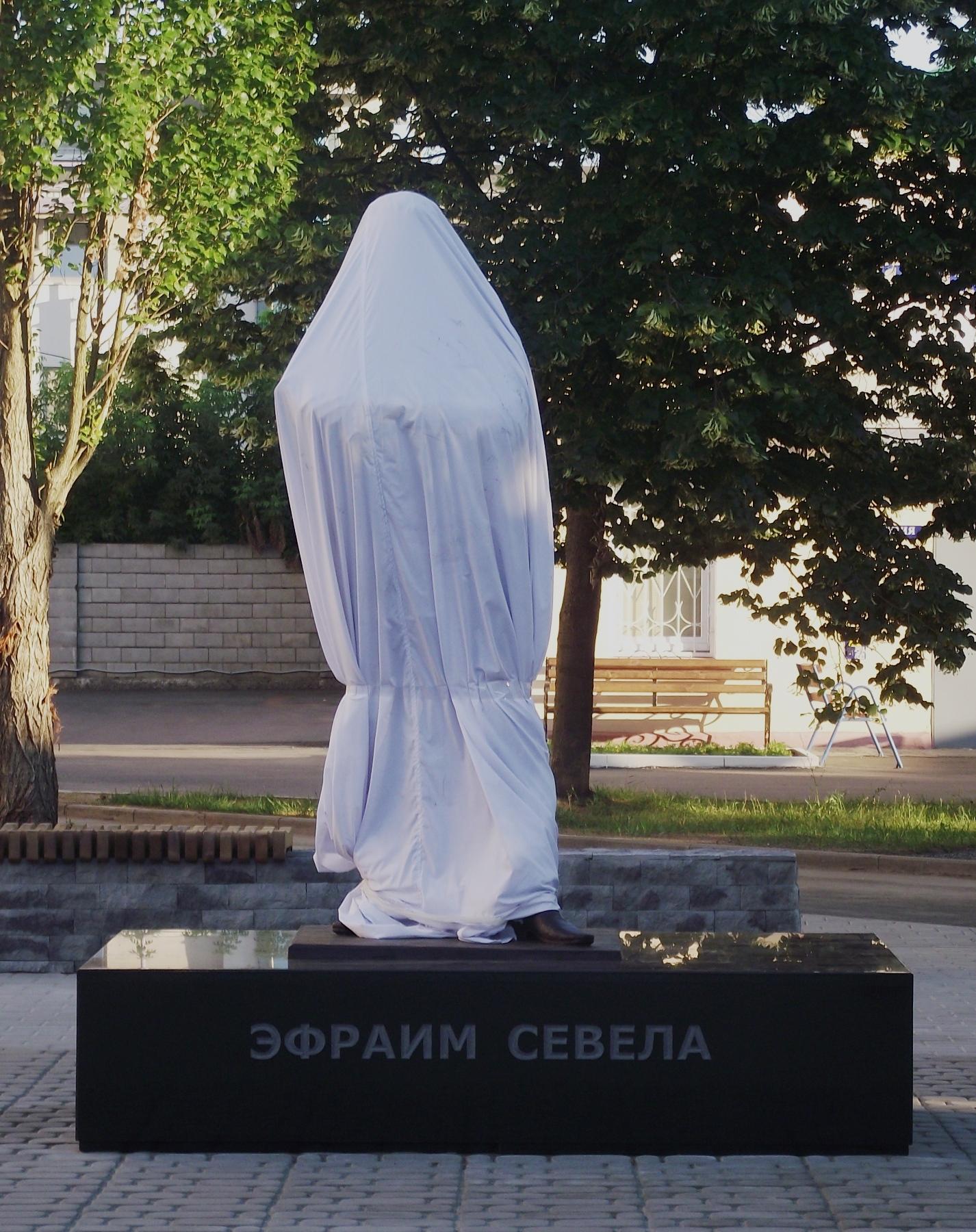 Памятник Эфраиму Севеле в Бобруйске. Открытие (видео)