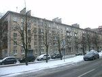 ВО, ул. Нахимова 14