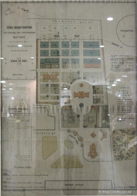 План территории выставки 1911 (2).jpg