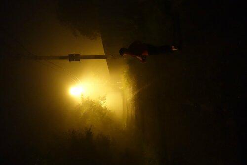 Сквозь туман на разведку