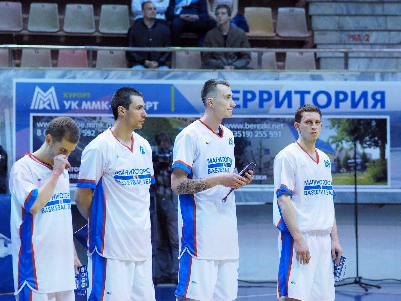 2 Динамо - Тобол 27.05.2017
