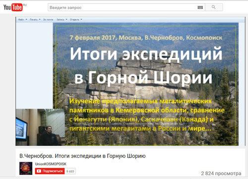 https://img-fotki.yandex.ru/get/170627/12349105.91/0_9317f_4e002fc3_L.jpg