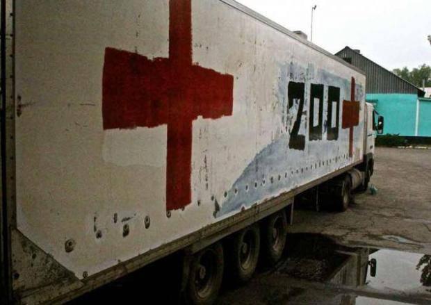 Навоювалися: В оккупированном Новоазовске на Донетчине продолжают свозить раненых и убитых боевиков